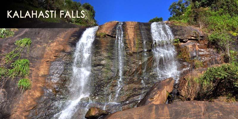 Kalahasti Falls - ketti valley