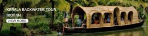 kerala-backwater-tour-2019