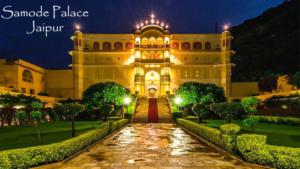 samode-palace-jaipur-india