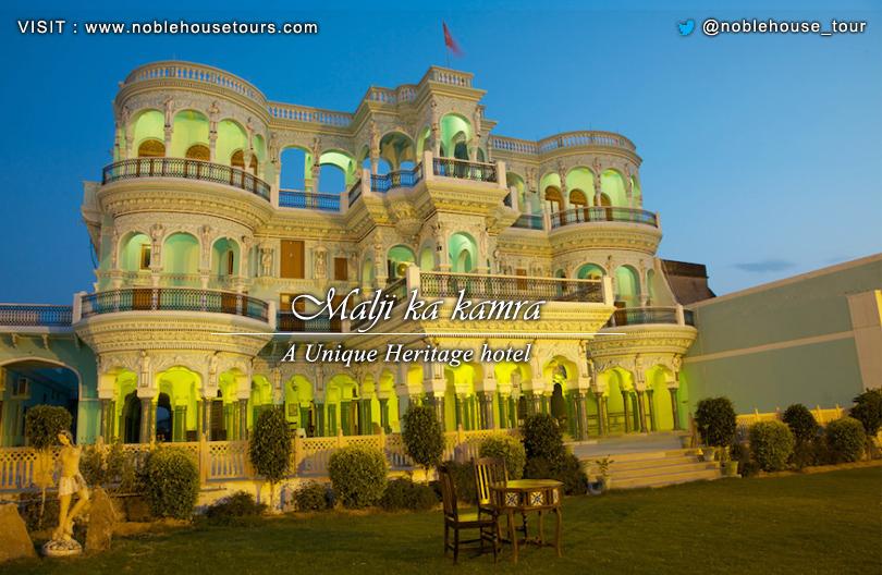 malji-ka-kamra-hotel-churu-rajasthan-india