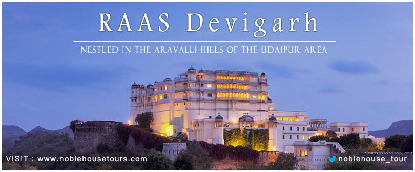 raas-devigarh-hotel-udaipur-rajasthan-india