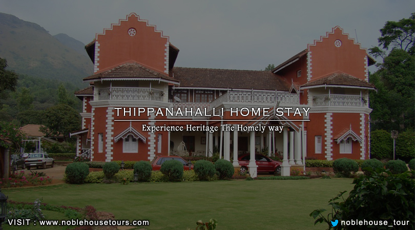 thippanahalli-home-stay-chikmagalur-karnataka-india