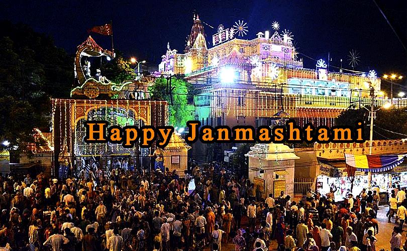 janmashtami-festival-mathura-vrindavan-uttar-pradesh-india