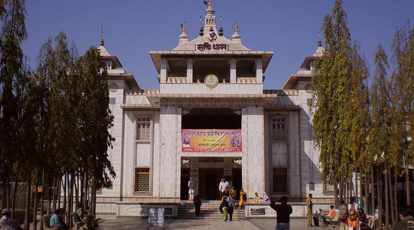 muktidham-nashik-india