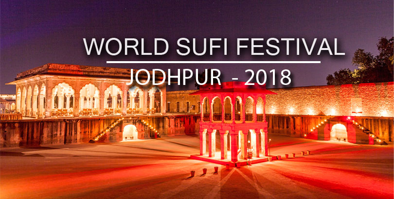 sufi-festival-nagaur-jodhpur