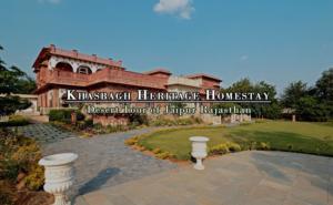 khasbagh-heritage-homestay-in-jaipur-rajasthan-india