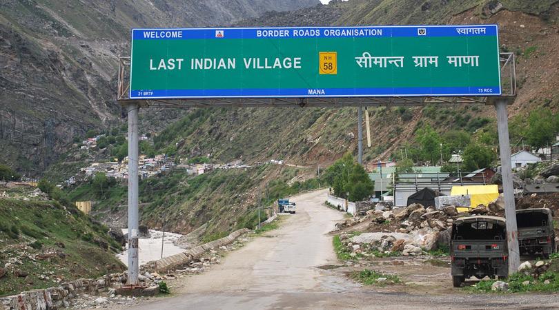 mana-village-uttarakhand