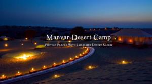 manvar-desert-camp -rajasthan-india