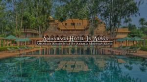 amanbagh-hotel-in-alwar
