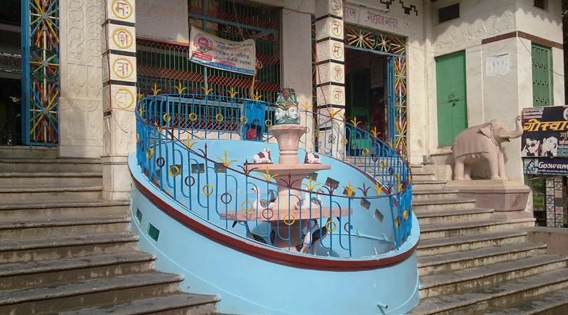harni-mahadev-temple-india