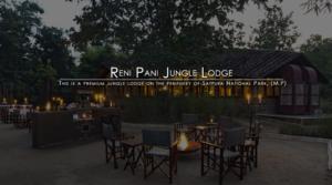 reni-pani-jungle-lodge-india