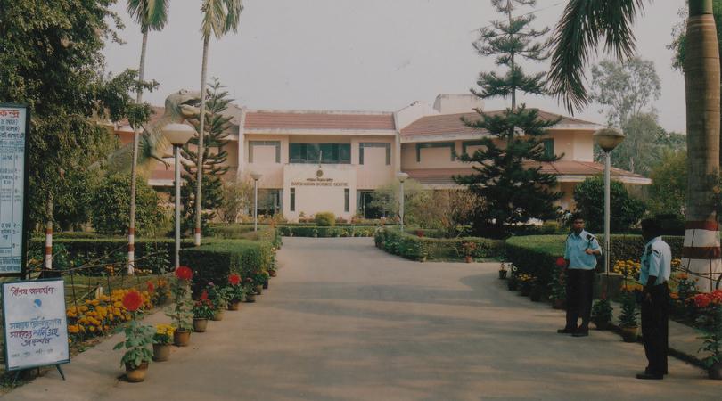 Science Center of Burdwan