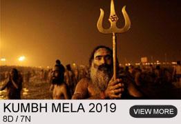 kumbh-mela-booking-2019